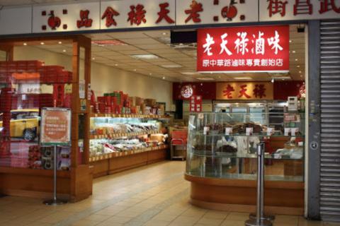 武昌街總店(全台唯一)